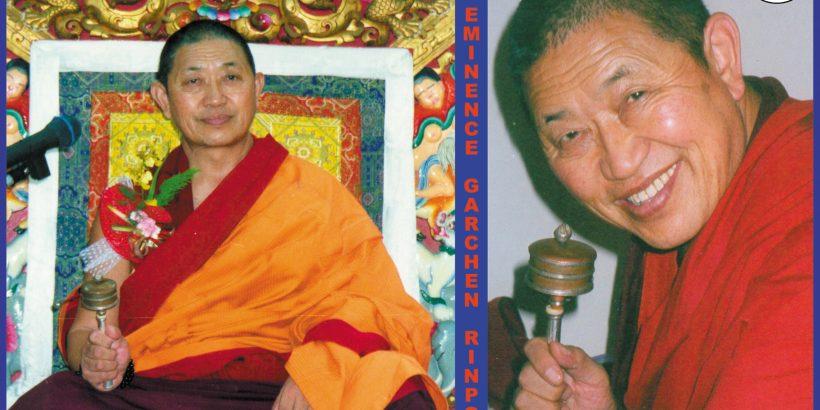 garchen_rinpoche